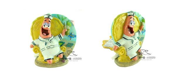 [第一佳水族寵物]美國PENNPLAX卡通飾品系列-海綿寶寶(授權販售)[派大星喝汽水泡泡]免運