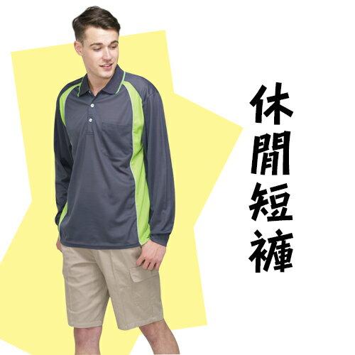 棉休閒短褲