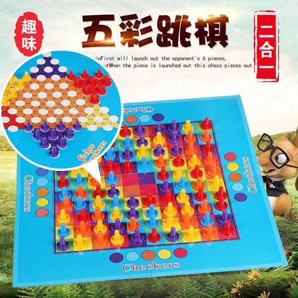 【888便利購】五彩跳跳棋(超大遊戲板)(2種玩法)(2到4人桌上遊戲)