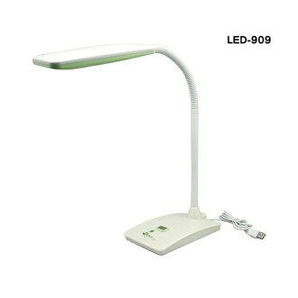 大寶熊豪邁LED檯燈 LED-909