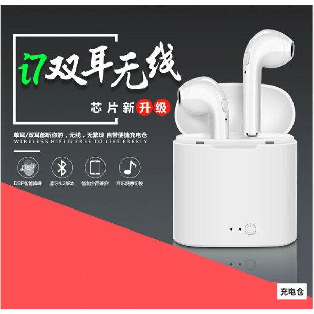 新款 無線 藍芽耳機 蘋果 安卓 手機 雙耳藍芽耳機 充電盒 一對二無線耳機 無線運動耳機 無線運動藍牙耳機 蘋果耳機