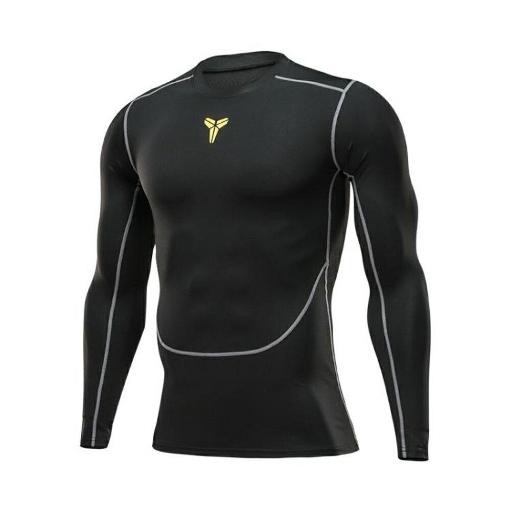緊身衣男長袖健身服上衣跑步籃球訓練運動速干衣
