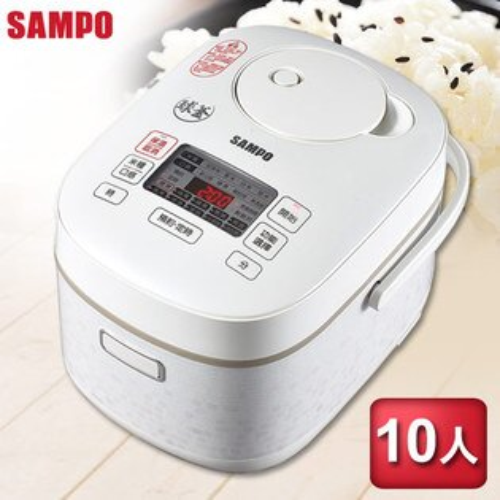 SAMPO聲寶10人份環流球釜電子鍋KS-PA18Q