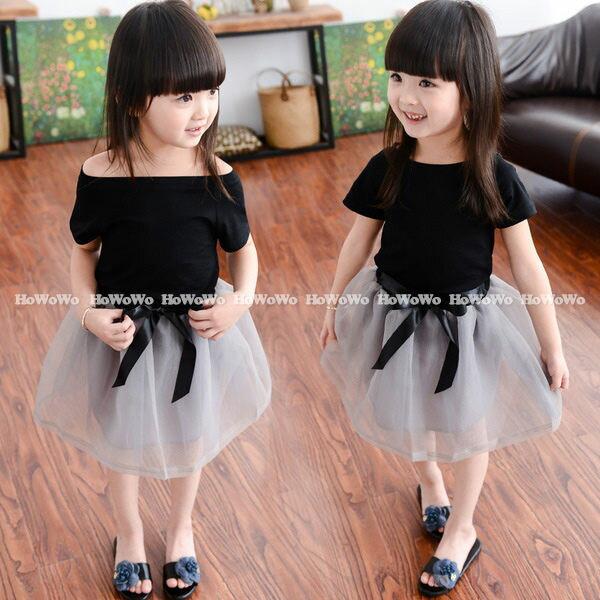 女童短袖套裝網紗短裙+透氣上衣小禮服童裝MS6090好娃娃