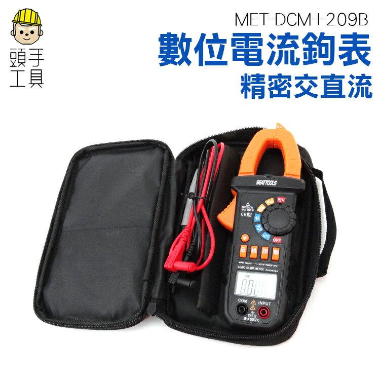 《頭 具》電表 頻率 溫度量測 二極體通斷 自動量程 電流鉤錶 MET-DCM 209B