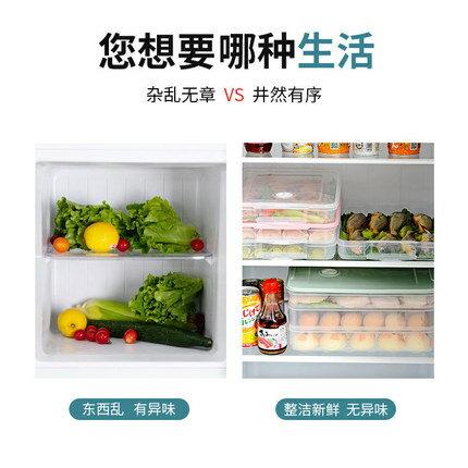凍餃子盒多層水餃收納盒餛飩冷凍冰箱雞蛋專用託盤食品級保鮮盒子『xxs12166』