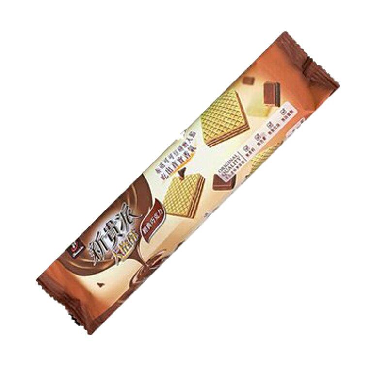宏亞 77 新貴派 大格酥-經典巧克力 97g (12入)/箱【康鄰超市】