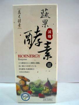 萬大酵素~蔬果酵素錠(減糖)150錠/罐