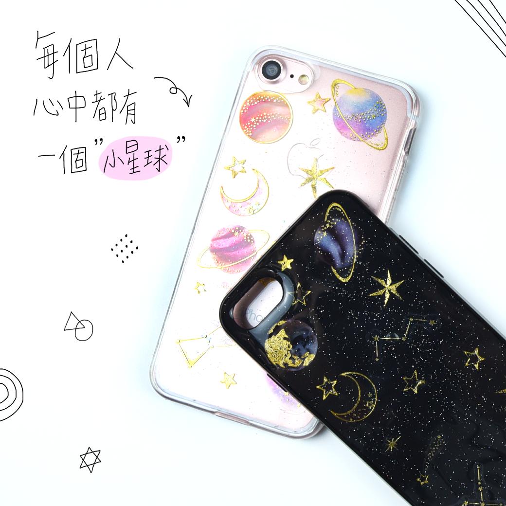 蘋果星球手機殼✨軟殼 / 全包覆I6s手機殼I7plus軟殼 / I8plus手機殼 / IPhoneX手機殼 6