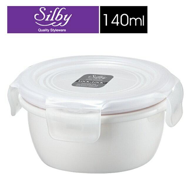 【樂扣樂扣】Silby典雅陶瓷保鮮碗/140ML