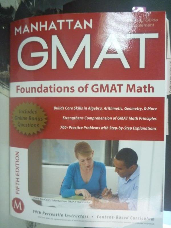 ~書寶 書T3/語言學習_WEA~GMAT Foundations of GMAT Mat
