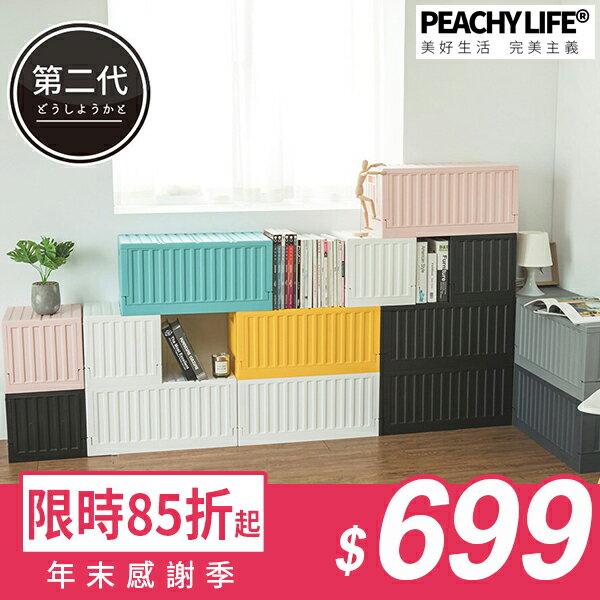 樹德 可堆疊 玩具箱 收納箱 FB-6432貨櫃收納椅 (完美主義獨賣色) MIT 製 完美主義【R0134】樂天雙11 樹德