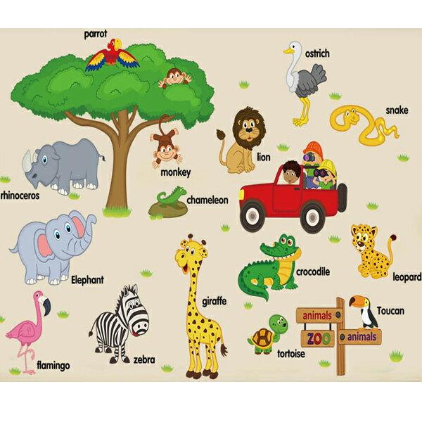 BO雜貨【YV2917-1】新款壁貼無痕創意壁貼兒童房幼兒園卡通可愛動物英文單詞SK9084