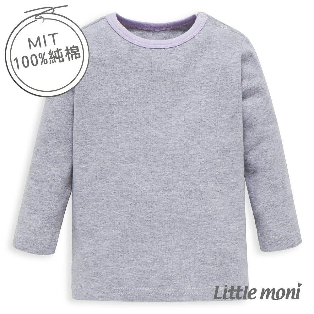 Little moni 純棉家居系列素色幼兒長袖上衣-灰
