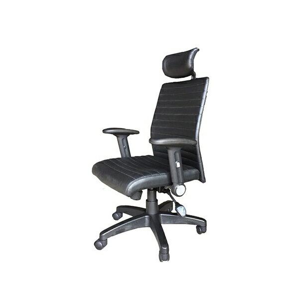 【YUDA】P300人體工學辦公椅(PVC皮)  辦公椅/電腦椅