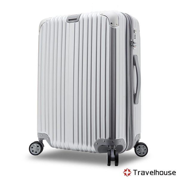 【加賀皮件】 Travelhouse 花漾甜心 PC鏡面 可擴充加大 繽紛多色 28吋 旅行箱 9049