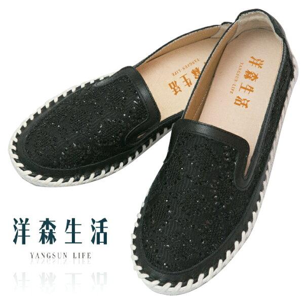 洋森生活:【現貨免運】日本蕾絲休閒鞋♥︎MIT手工製作♥︎日本進口蕾絲+真皮休閒平底鞋♥︎28mm隱形內增高彈性鞋墊♥︎兩色♥︎YS706