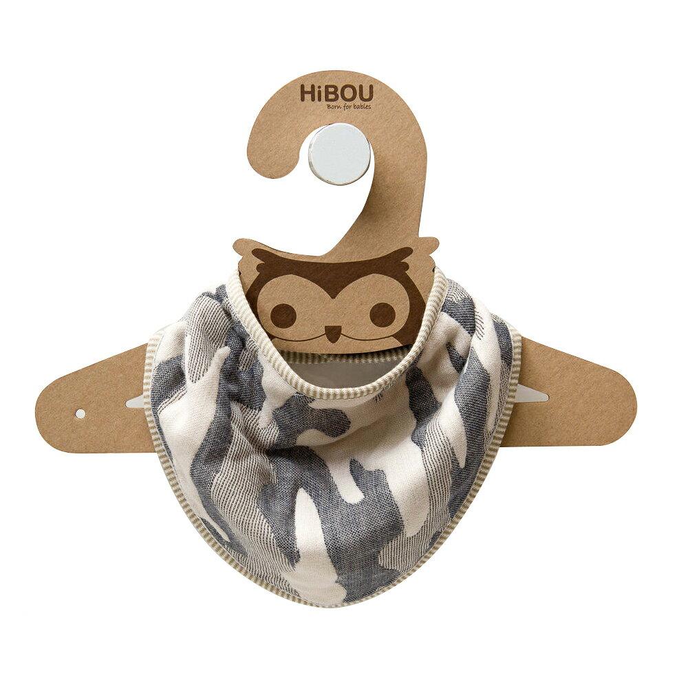 HiBOU-六重紗-寶貝圍兜兜(迷彩灰)