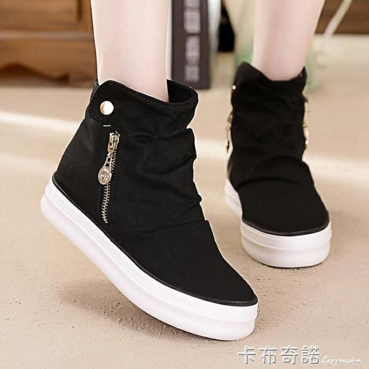 春季黑色高筒帆布鞋女鞋韓版學生內增高布鞋百搭側拉鏈休閒鞋