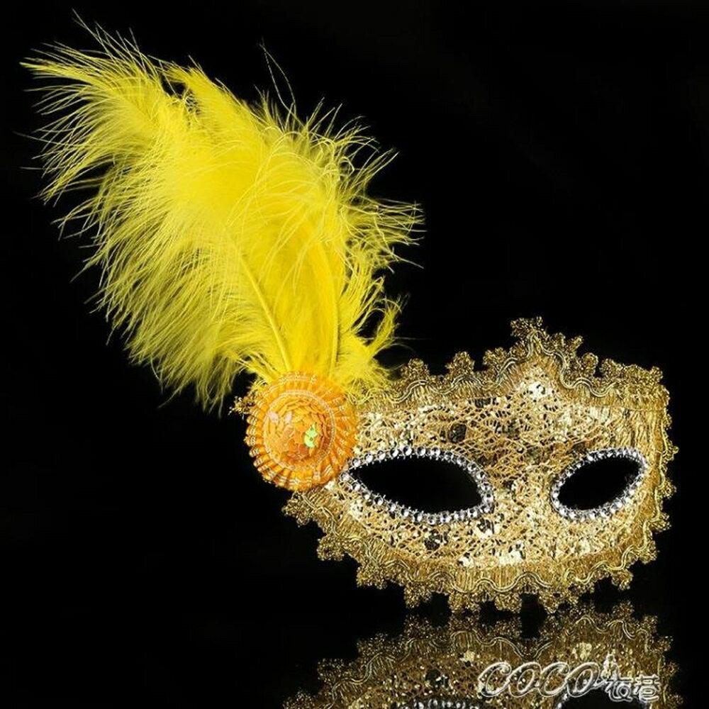 面具 萬圣節裝飾化妝舞會面具半臉威尼斯公主面具兒童派對錶演面具男女 coco衣巷 母親節禮物