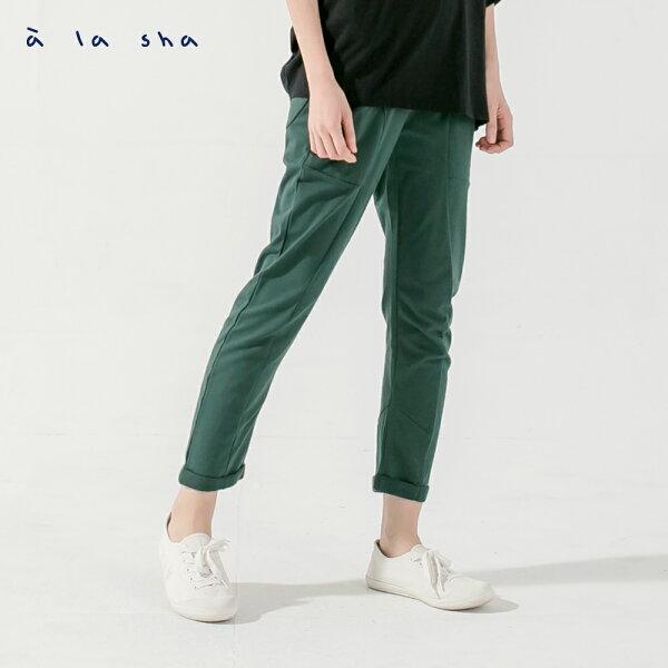 àlasha反摺造型抹茶八分褲