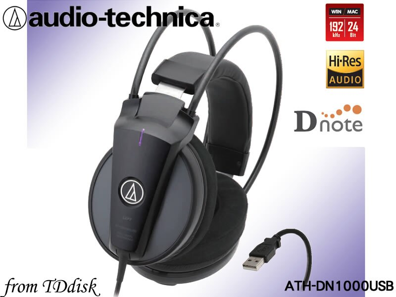 志達電子 ATH~DN1000USB audio~technica 鐵三角 耳罩式耳機 支