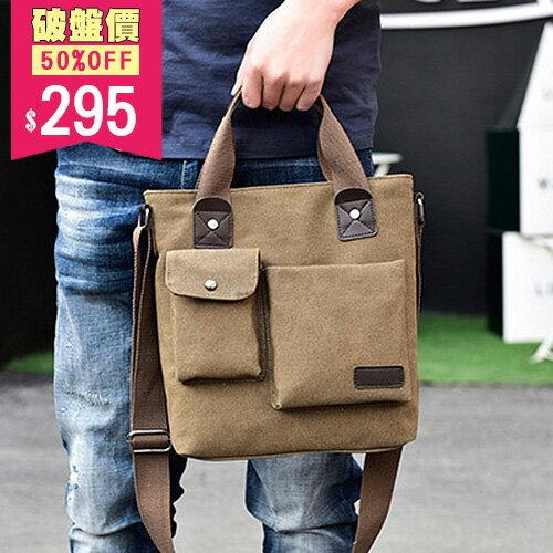 包飾衣院:帆布斜背包率性復古商務包手提包包飾衣院J1117現貨(附發票)