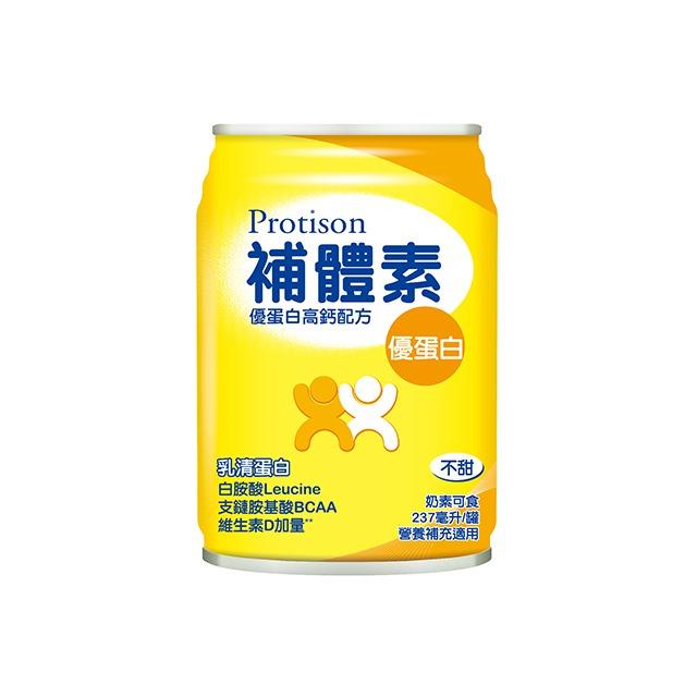 補體素 優蛋白液體 不甜  237ml/24罐(箱)