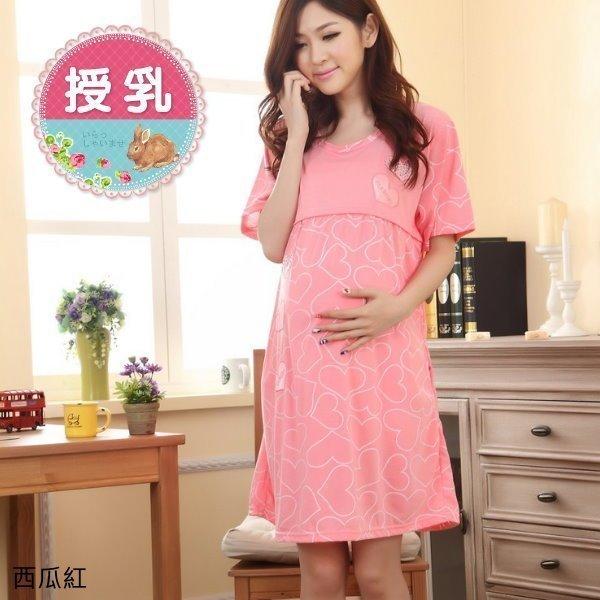 *漂亮小媽咪*heart 愛心短袖哺乳裙月子服孕婦睡衣孕婦哺乳衣連衣裙哺乳裝 BFC6606FA