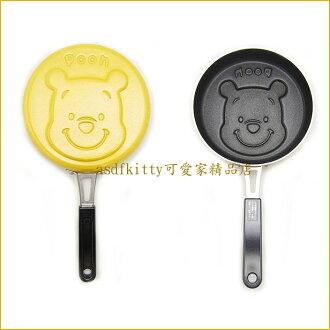 asdfkitty可愛家☆迪士尼小熊維尼鬆餅鍋-煎蛋鍋-煎雞蛋糕-還可煎造型飯糰歐-日本正版商品