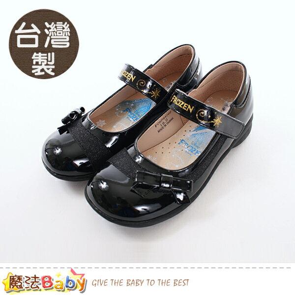 女童鞋台灣製冰雪奇緣正版手工公主鞋學生皮鞋魔法Baby~sa84760