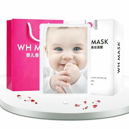 免運費 嬰國天使 可驗證不正退費WH MASK ~超保濕水潤~嬰兒蠶絲面膜 女神專用超強補水美白保濕面膜 母嬰專用