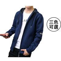 飛行外套推薦到韓版修身拉鏈連帽外套 型男風 黑色白色藍色 休閒外套 三色連帽拉鏈外套上衣【MC11】就在OFAT小鋪推薦飛行外套