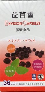 益苜靈膠囊ExvisonCapusules36粒瓶◆德瑞健康家◆