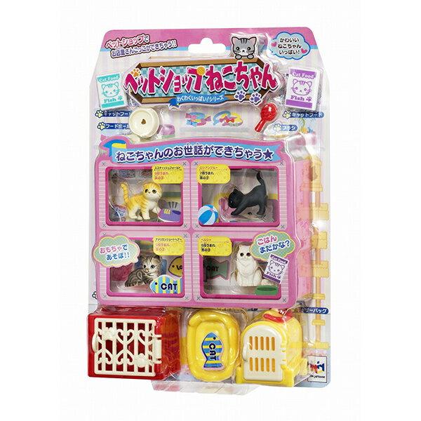 玩具反斗城 MEGAHOUSE 寵物貓貓店 ~  好康折扣