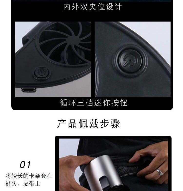 現貨當天寄出 第2代便攜式腰間掛腰降溫行動風扇涼膚機穿戴型 雙12購物節