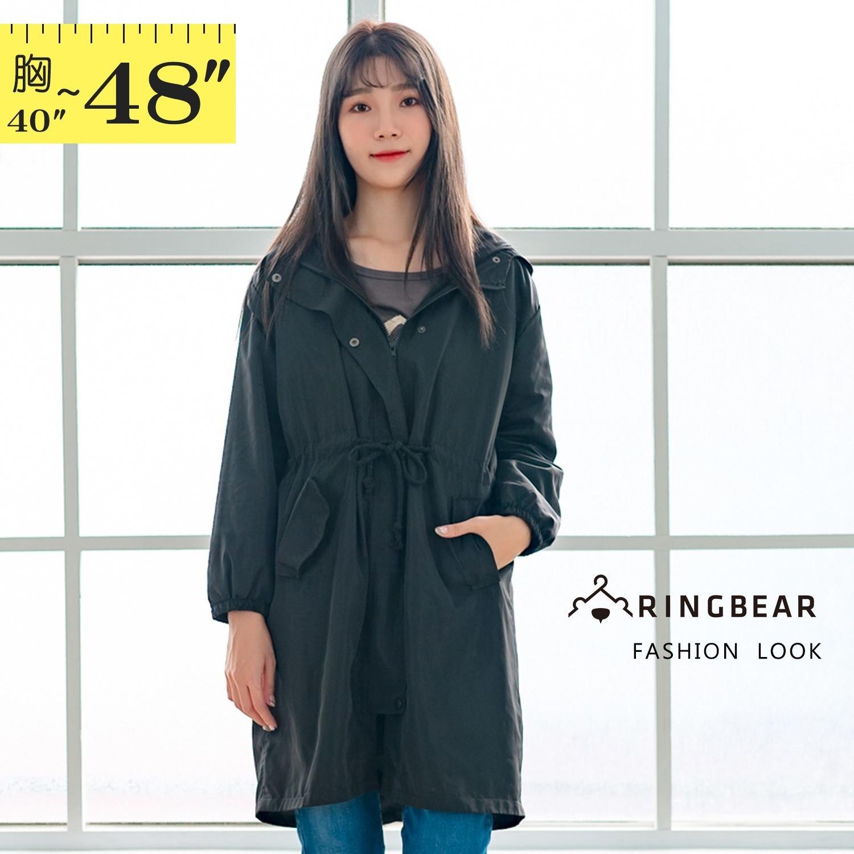 風衣外套--休閒高雅抽繩拉鍊口袋寬鬆修身素色連帽防風外套(黑XL-3L)-J246眼圈熊中大尺碼 1
