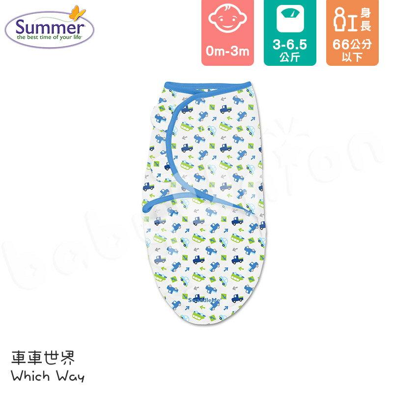 Summer Infant - SwaddleMe - Original 聰明懶人育兒包巾 - 車車世界
