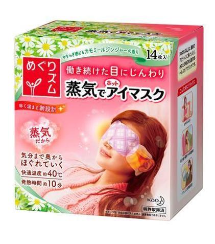 花王蒸氣熱眼罩(洋甘菊香)14入