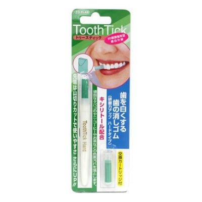 Tooth Tick 立潔淨3D齒白橡皮擦筆(強效型) 1支+補充品x1 ☆真愛香水★