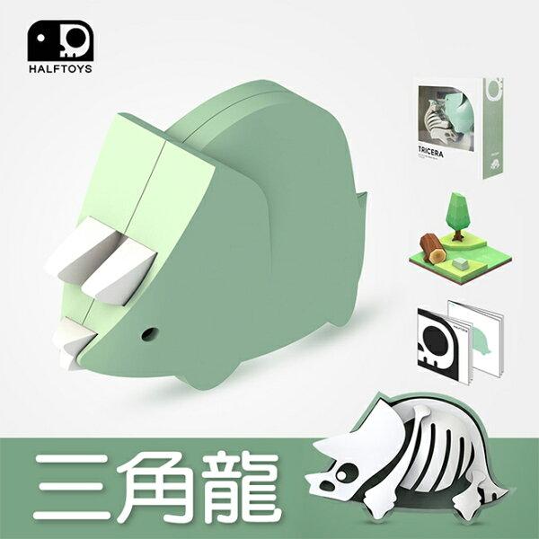【HALFTOYS哈福玩具】恐龍樂園-TRICERA三角龍SF00401