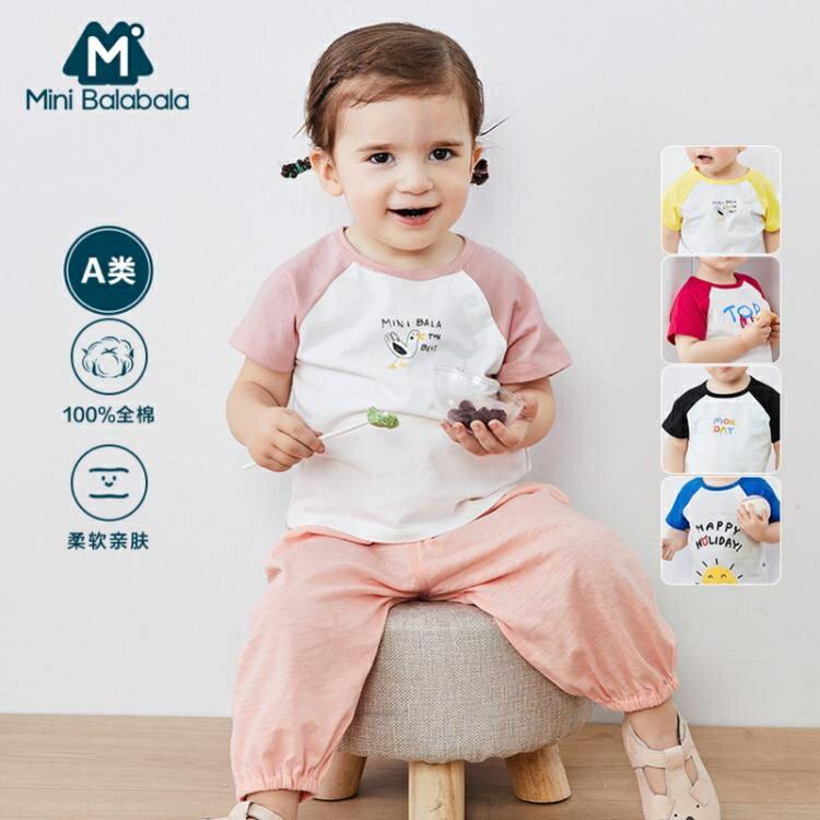 嬰兒短袖2021夏季新款童裝男寶寶女寶寶兒童純棉T恤