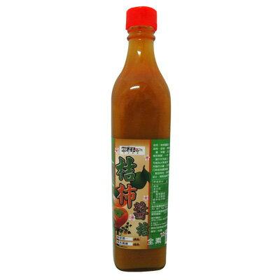 ~好客~柿外桃園~桔柿醬進^(甜柿桔醬^),550g 瓶^( ^)_A001008 ~