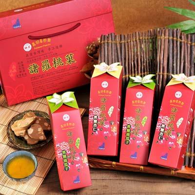 《好客-嘉冠喜》諸羅桃果/煎餅禮盒(客家版-二種口味/4入)(免運商品) A009002