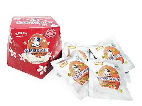 ~好客~嘉冠喜~特濃鮮乳煎果  餅 ^(客家桐花版^) ^(2盒  組^)^( ^)_A0
