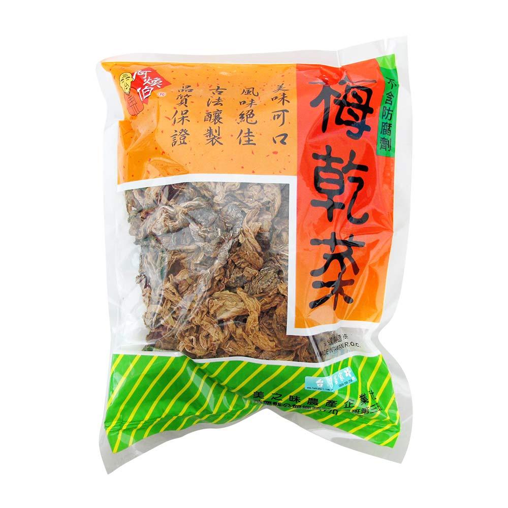 《好客-阿煥伯醬菜》梅干菜(300g /包) A012014