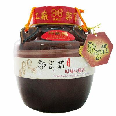 好客HAOKE:《好客-郭家莊豆腐乳》陶瓷原味豆腐乳(1100g罐)_A013007