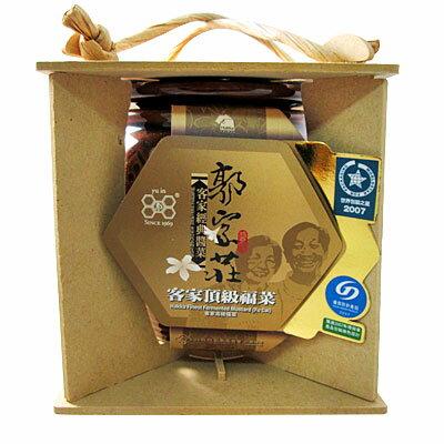 好客HAOKE 《好客-郭家莊豆腐乳》陶瓷客家頂級福菜(250g/ 罐)_A013008