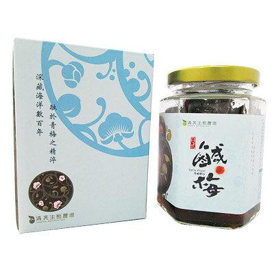 好客HAOKE:《好客-清亮農場》日式鹹梅(300g罐)_A014005