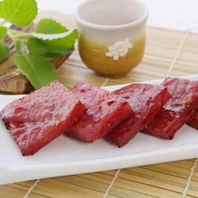 好客HAOKE:《好客-霽月肉鬆》原味菲力豬肉塊(300g包),共兩包(免運商品)_A023013